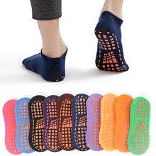 5 пар/компл. мужские Нескользящие хлопковые носки для женщин Для детей, на лето забавный надувной батут Йога противоскользящие короткие нос...