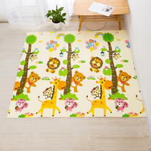 Folding Baby Crawling Mat XPE Soft Floor Kids Double Sided Puzzle Game Gym Activity Carpet for Children Toys  Kids Rug
