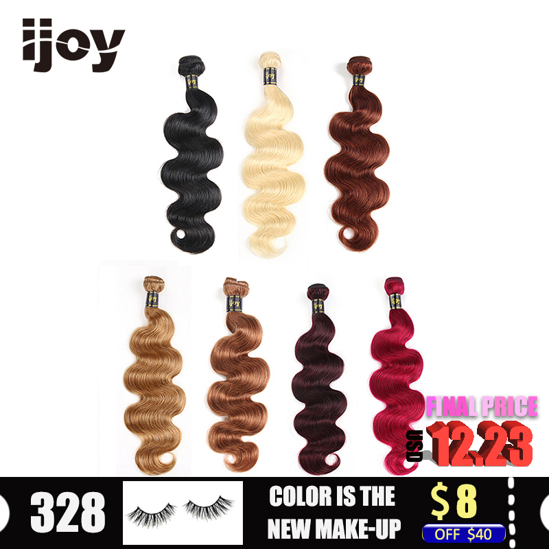 "Human Hair Bundles #1B/4/27/30/33/99J/Burgundy 8""-26"" M Brazilian Hair Weave Bundles Non-Remy Body Wave Hair Extension IJOY"