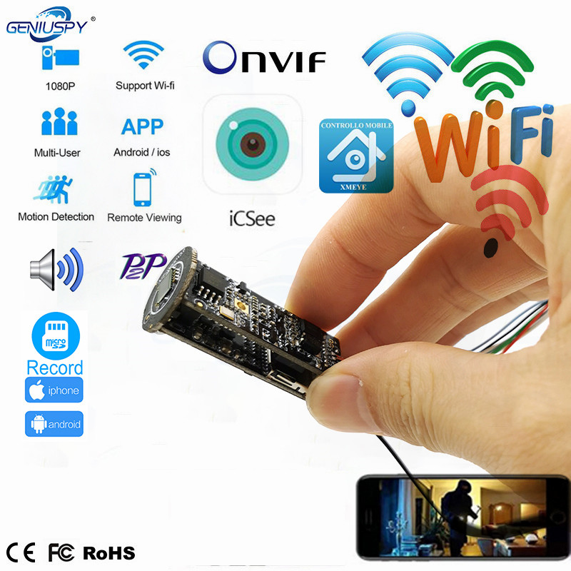 H.265 Sony IMX307 Starlight 1080P Industry Equipment IP Camera Module Board Xmeye ICSEE Audio/TF Card Slot/Wifi Optional
