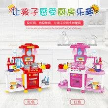 Детский игровой домик, набор кухонных игрушек, многофункциональный звук и светильник, подарок для девочки