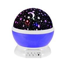 Светодиодный USB вращающийся Ночной светильник, проектор, звездное небо, звезда, дети, сон, Романтический светодиодный проектор, лампа, рожде...