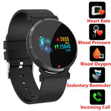 Casual E28 Smart Watch Information Sharing Blood Pressure Heart Rate Monitor Waterproof Smart Watch Female Men for Android IOS(China)