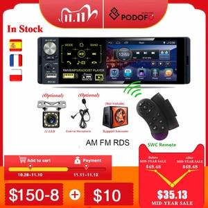 "Image 1 - Podofo 1 din Car Radio RDS Media MP5 Player Bluetooth 1Din Autoradio 4"" HD Touch Screen FM Receiver USB Audio Stereo Rear Camera"