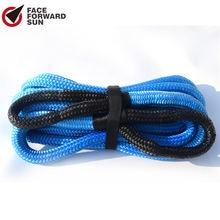"""Синий 3/4 """"* 30 футов Рекуперация энергии веревка atv трос"""