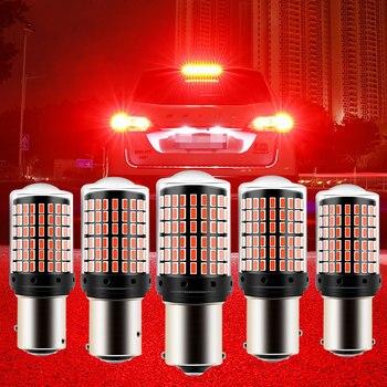 Супер красный Canbus без ошибок 1156 1157 P21W P21/5W P21/4W PR21/5W BA15S BA15D BAZ15D BAW15D BAY15D P21 5W СВЕТОДИОДНЫЙ Автомобильный тормозной задний светильник