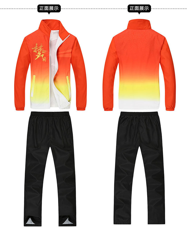 Autumn Middle School Students Sports Set Men's China Dream Sports Will Play Couples Racing Suit School Uniform