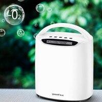 Przenośny koncentrator tlenu O2 generatory oczyszczacz powietrza wentylator snu MINI maszyna tlenowa do domowego sprzętu medycznego