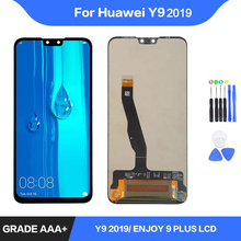 Replacement Huawei Touch Assembly