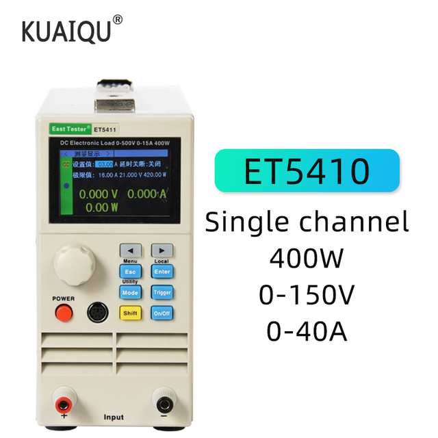 Professional programmable dc electrical load Digital Control DC Load Electronic Battery Tester Load 150V 40A 400W load ET5410