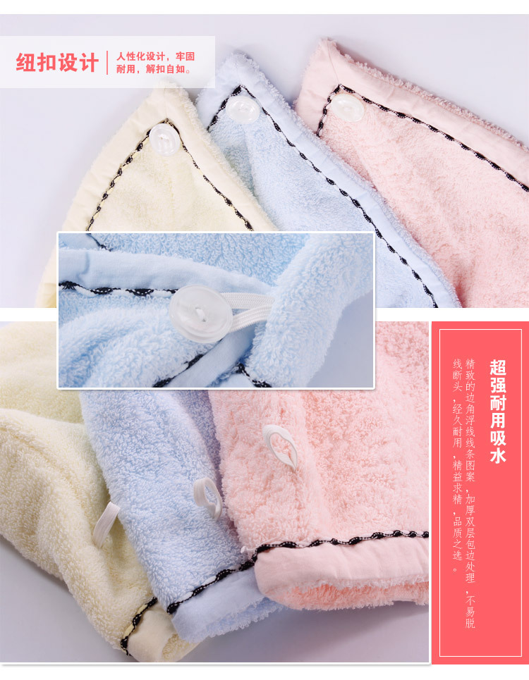 Shower Cap Thick Pure Cotton Dry Hair Cap Towel One Size Women's Wipe Headscarf Quick-Dry Household Bag Hair Women's One Size