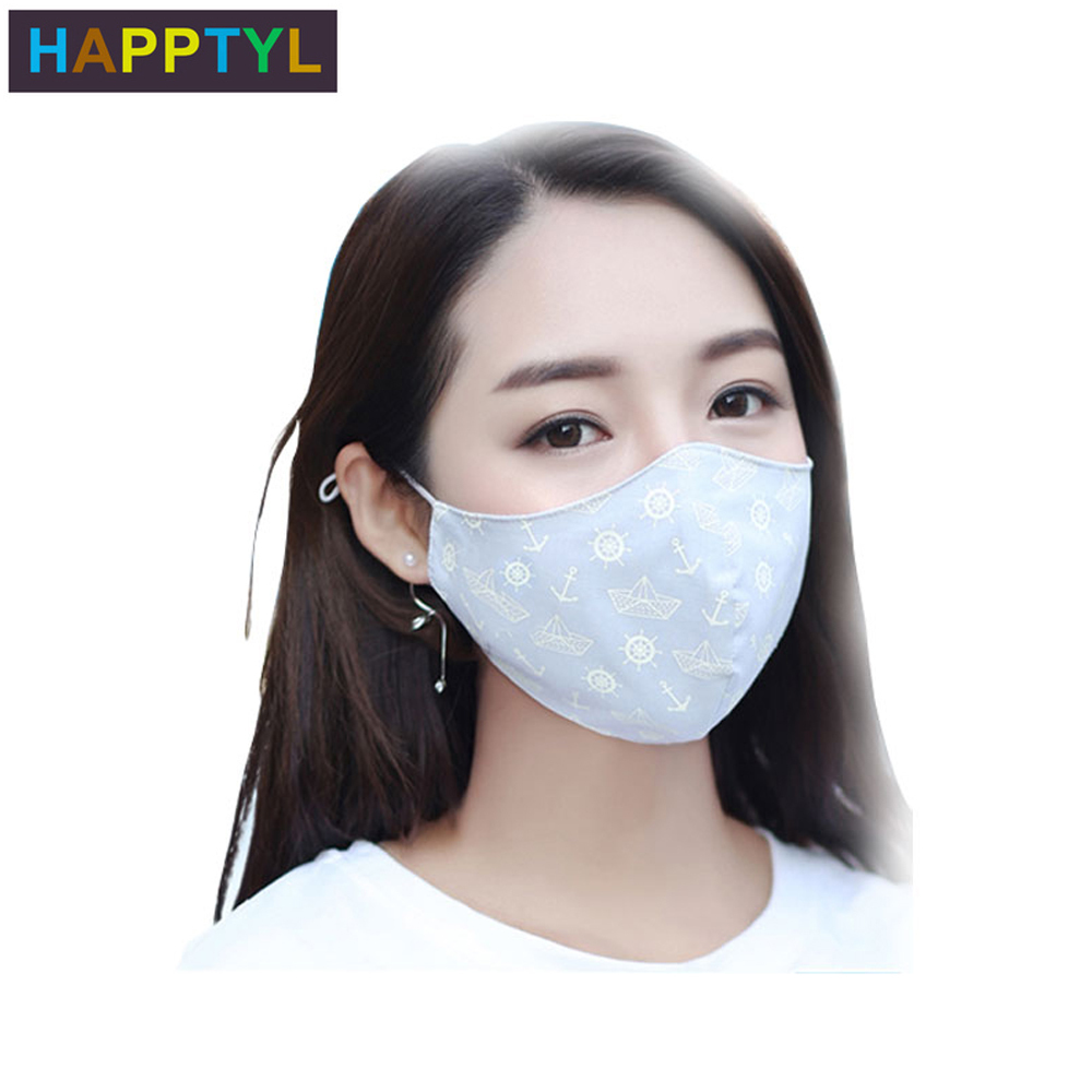 HAPPTYL Fashion Anti Dust Face Mouth Cover Mask Respirator - Dustproof Anti-bacterial Washable - Reusable Comfy Masks