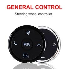 Car Steering Wheel Remote Control Wireless DVD GPS Navigation Radio  10 Keys Music Buttons