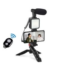الحامل ثلاثي الأرجل ل تسجيل التصوير الذكي فيديو عدة ميكروفون مصباح ليد تسجيل مقبض استقرار قوس