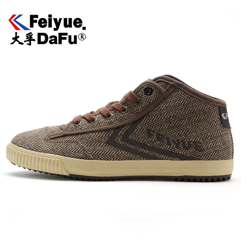 Dafufeiyue Canvas Shoes Men High Comfortable Non-slip Track Field Shoes Sports Outdoor Durable Vulcanized Sneakers Brown 371