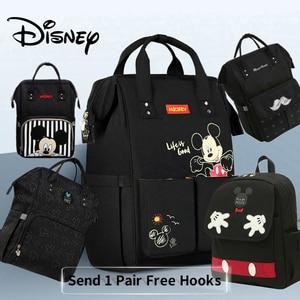 Disney Diaper Bag Backpack For Moms Baby Bag Maternity For Baby Care Nappy Bag Travel Stroller USB Heating Send Free 1Piar Hooks(China)