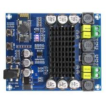 XH-M548 Bluetooth dual channel 120W + TPA3116D2 digital audio power amplifier board