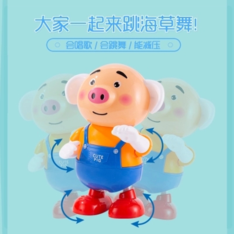 Hot Selling Shaking Voice Network Red Toy Light Seagrass Dance Cute Seagrass Pigskin CHILDREN'S Electric Toys Stall Night Market