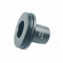 Datyson Микроскоп аксессуары SLR камера фотография адаптер 23,2 мм Интерфейс M42 Datyson2X0008