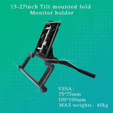 14-24inch Adjustable LCD Monitor Stand Mount Folding VESA With Hole 75x75mm 100x100mm