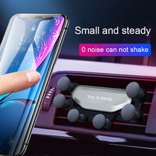 2019 New Gravity Car Holder For Phone in Car