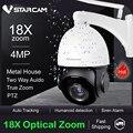 Уличная PTZ IP-камера Vstarcam 4 МП, водонепроницаемая скоростная купольная IP-камера Onvif с оптическим зумом 18X, с Wi-Fi, ИК 50 м, P2P, CCTV, аудио камера видео...
