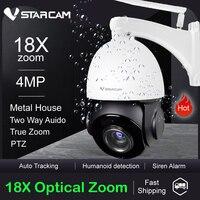 Vstarcam 4MP PTZ IP Kamera Outdoor Onvif 18X Optische ZOOM Wasserdicht Speed Dome WIFI Kamera IR 50M P2P CCTV sicherheit Audio Cam