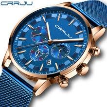 Часы наручные CRRJU Мужские кварцевые, роскошные брендовые деловые, стальные повседневные водонепроницаемые, с хронографом
