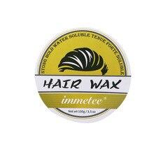 IMMETEE продукт цвет волос воск для мужчин и женщин укладки волос Блонд 120 г