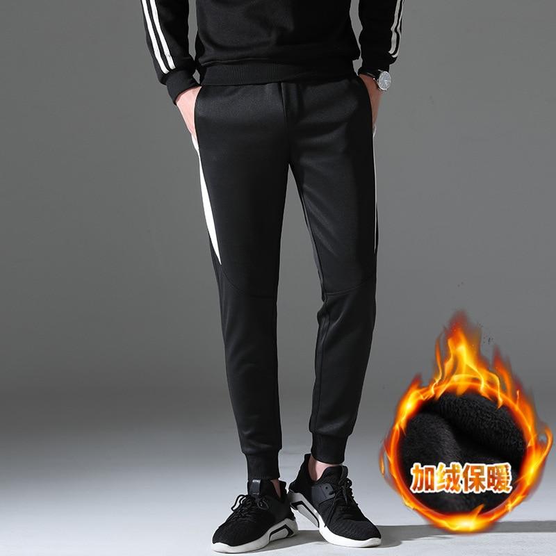 Athletic Pants Men's Winter Ankle Banded Pants Men Casual Warm Loose-Fit Skinny Pants Trend Plus Velvet Closing Capri Pants