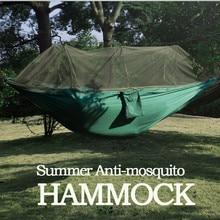 качели садовые уличные гамак качели Portable Outdoor Camping Mosquito Net Nylon Hanging Sleeping Swing outdoor furniture Z4 2020