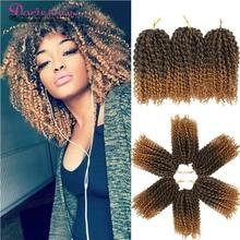 8 ''12'' вязанные волосы Marley косички волосы Омбре косички Наращивание волос Синтетические крючком косички серый черный коричневый фиолетовый