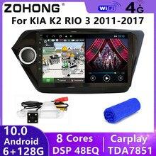 DSP 4G kulaklık için KIA K2 RIO 3 Android 10 GPS navigasyon ses Stereo araba radyo multimedya Video DVD OYNATICI Autoradio 2 Din