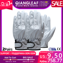 QIANGLEAF Brand Free Shipping Hot Sale Protection Mens Work Glove D Grade Thin Leather Safety Outdoor Work Gloves Wholesale 527