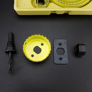 Image 4 - Ensemble de 13 cloches pour le perçage de trous, de 19 à 127mm, profondeur: 20mm, pour le perçage du PVC, du bois, des plaques de platre