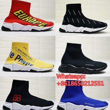 Buy speed runner with free shipping on