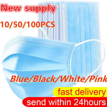 In Stock Mask Disposable Nonwove 3 Layer Ply Filter Mask Mouth Face Mask Filter Safe Breathable Protective Masks 10/50/100pcs