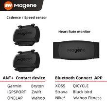 Монитор сердечного ритма Magene H64, двухрежимный ANT + Bluetooth датчик с нагрудным ремешком для велосипедного компьютера Wahoo Garmin Bryton XOSS