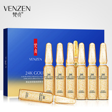 24K gold face serum hyaluronic acid Ampoule essence moisturizes shrink pores serum facial whitening skin care Anti-Aging Wrinkle facial care essence shrink pores gold hyaluronic acid liquid moisturizing face serum whitening plant skin care anti aging anti w