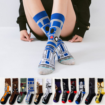 Star Wars Movie Stockings Master Yoda R2-D2 Cosplay Socks 1