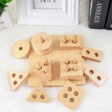 Деревянные геометрические формы Соответствующие строительные блоки четыре набора колонки детские образовательные строительные блоки познавательные Детские Ed
