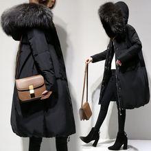 Plus rozmiar 6XL 2020 zima kobiety luźna gruba ciepła kurtka kobieta kołnierz ze sztucznego futra z kapturem puchowy płaszcz bawełniany parki znosić