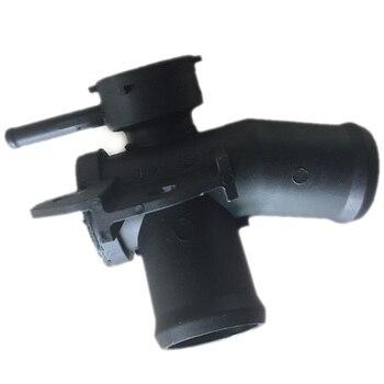 自動サーモスタット冷却システムサーモスタットカバー冷却水出口 21501 9Ha0A 215019Ha0A 21501 9Ha0A -
