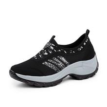 Размеры 35-42; женские тонкие кроссовки для фитнеса; визуально увеличивающие рост; Тонизирующая обувь; женские дышащие тонкие кроссовки без застежки