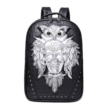 New trend creative anti-theft computer backpack male outdoor travel owl pu backpack female college student bag Zipper  Unisex computer lapto backpack school bag pack adult college student bag business backpack male unisex waterproof travel backpacks man