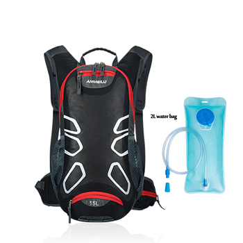 Outdoor sports  Hydration Backpack Backpack Ultralight Sport MTB Equitation of the Bicycle  Cycle Backpack water bag 1
