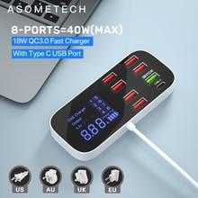 8 Port USB Charger HUB Carica Rapida 3.0 Display A LED Multi USB Stazione di Ricarica 40W Parete Del Telefono Mobile Del Desktop casa Spina di UE