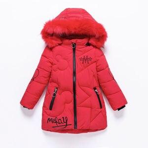 Image 4 - Детская зимняя куртка с капюшоном, с украшением в виде кролика