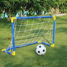 Футбольные мячи для детей складные мини игры в футбол набор
