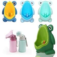 Настенный крючок для маленьких мальчиков, горшок-лягушка для обучения туалету, подставка-лягушка, вертикальный писсуар для малышей, писсуар-лягушка для ванной комнаты